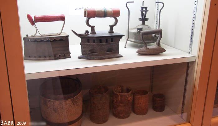 """متحف التراث الشعبي """"أدوات قديمة """" IMG_1607"""